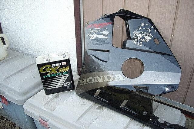 【オイル】SUMIX GTR 5w-40