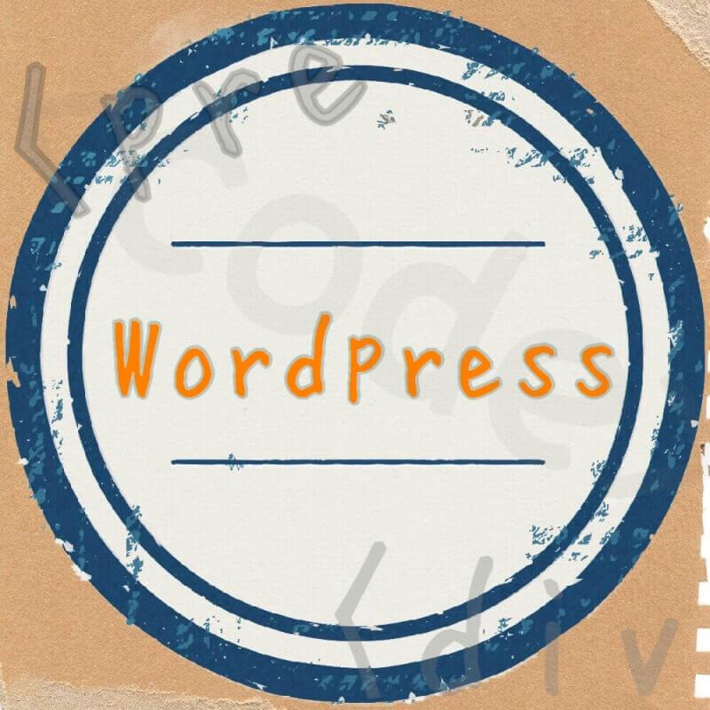 ホームページビルダーで作ってた管理人がWordPressに移行して利用してるプラグイン集